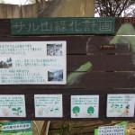 itozu_150116 178 (2)