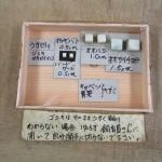 itozu_150117 005 (3)