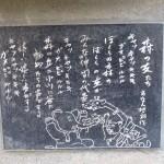 itozu_150117 347 (3)