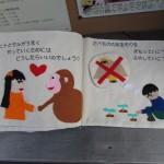 itozu_150118 271 (3)
