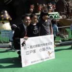 noichi_150314 881r (2)