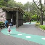 より自然に、もっと身近に 愛媛県立とべ動物園・その1