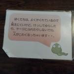 tobe_150414_2 071
