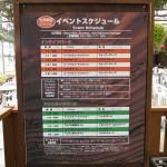 kobedobutsu_150628 053
