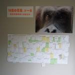 ishikawa_150829 (285)