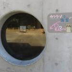 hamamatsushi_151105_06 337
